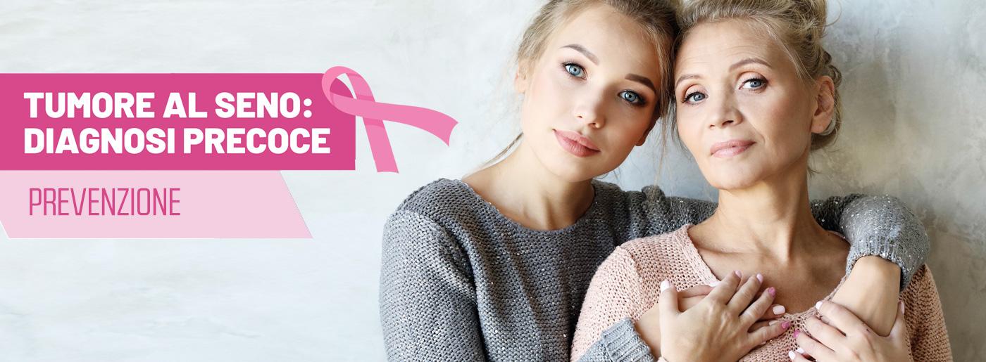 Diagnosi precoce del tumore al seno | Studio Radiologico Zorini Tortona